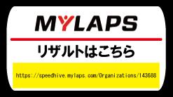 マイラップス