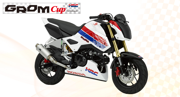grom-cup