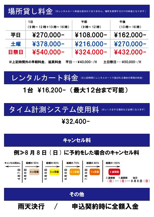 171221-kosukasi